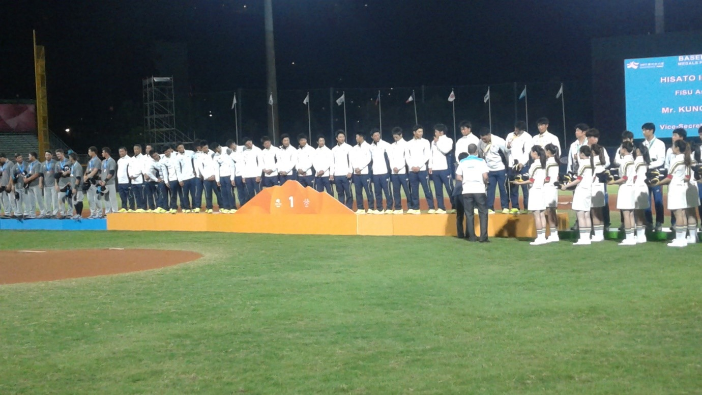 Presentation of the Gold Medals to team Japan
